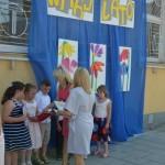 Zakończenie roku szkolnego - ul. Gdańska23